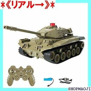 《リアル→》 RC 戦車 軍用車両チ ャリオット ラジコンカー シミ ーション モデル 子供用おもちゃ 人気 プレゼント 黄 80