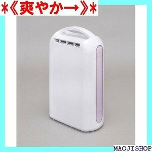 《爽やか→》 アイリスオーヤマ 衣類乾燥除湿機 デシカント式 ピンク IJD-H20-P 82