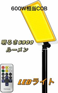 LEDランタン ライト 照明 キャンプランタン 作業灯 投光器 COB 防災