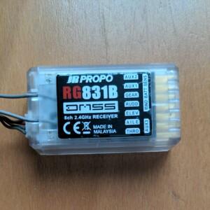 JRプロポ RG831B 受信機