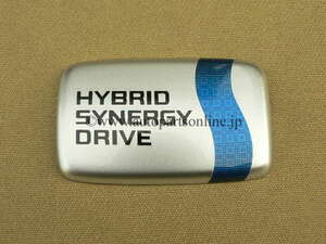 2009'12-2012'04 150 BLADE ブレイド キー キーレス リモコン スマートキー トランスミッター カバー (HSDロゴ-H1) トヨタ純正部品パーツ