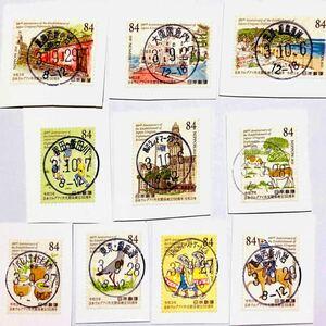 [満月印] 2021年9月発行【日本ウルグアイ外交関係樹立100周年】84円切手 全10種の紙付き切手 ★満月印 使用済切手 和文印 紙付切手