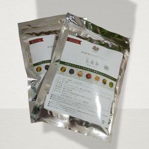 【ダイエット茶】漢方屋が創ったダイエットティー 七美茶20包 ティーバッグ ローズヒップ ゴールデンキャンドル ごぼう 黒豆 玄米