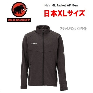 MAMMUT マムート ナイルMLジャケット AF 海外L(日本XL相当) 1014-00542 メンズ フリースジャケット ストレッチ アウトドア