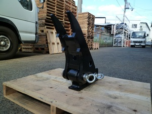 新品 アタッチフォーク 2本爪 (溶接固定) 適合バケットR300~R400mm 型式AT-05W