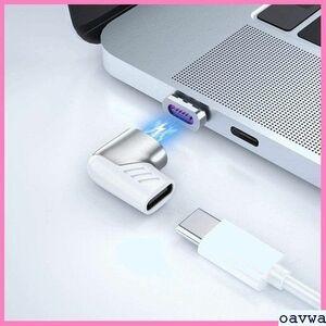 新品★ytafa Molira Silver awei/Xperia/iPad 磁気/マグネット/USB-Cアダ モDOU3