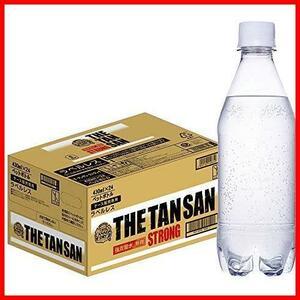 【強炭酸】コカ・コーラ カナダドライ ザ・タンサン ストロング ラベルレス 430ml ×24本