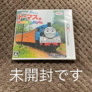 送料無料 未開封 鉄道にっぽん!路線たび きかんしゃトーマス編 大井川鐵道を走ろう! 3DS