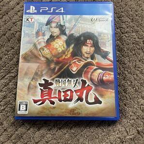 送料無料 戦国無双真田丸 PS4 PS4ソフト