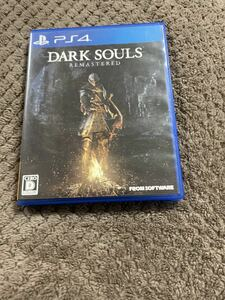 送料無料 DARK SOULS REMASTERED ダークソウルリマスタード ダクソ PS4 PS4ソフト