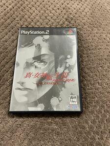送料無料 PS2ソフト 真・女神転生3 ノクターン マニアクス