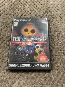 送料無料! SIMPLE2000 THEスプラッターアクション ps2 ソフト カセット