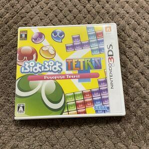 送料無料 ぷよぷよテトリス 3DS 3DSソフト