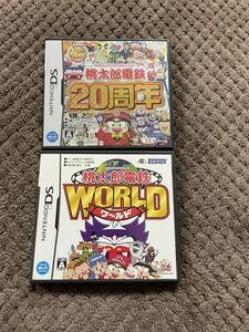 送料無料 桃太郎電鉄20周年 桃太郎電鉄WORLD ワールド 桃鉄 ももてつDSソフト