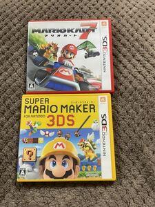 送料無料 スーパーマリオメーカー マリオカート7 3DS ニンテンドー3DSソフト