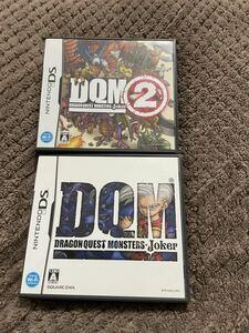 送料無料! ドラゴンクエストモンスターズ ドラクエモンスターズ ジョーカー DSソフト カセット
