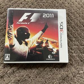 送料無料! F1 2011 3DS 3DSソフト