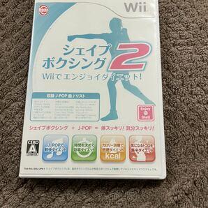 送料無料 シェイプボクシング2 Wii Wiiソフト