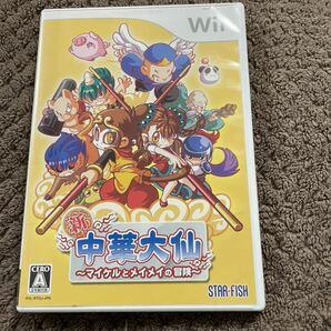 送料無料 説明書不足 新 中華大仙 マイケルとメイメイの冒険 Wii Wiiソフト