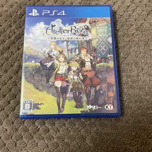 送料無料 ライザのアトリエ 常闇の女王と秘密の隠れ家 通常版 PS4ソフト