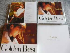 ZARD ザード 坂井泉水 美品ベスト2CD GOLDEN best ゴールデンベスト 負けないで 君がいない 揺れる思い など