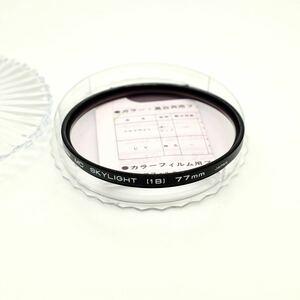 Kenko ケンコー MC SKYLIGHT (1B) 77mm レンズフィルター