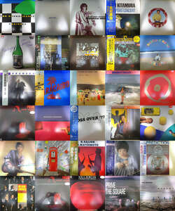 21008979;【ALL国内プロモ!帯付,ヴォーカル物含む】JAPANESE JAZZ 和ジャズ 52枚1箱セット/日野皓正,浪花エキスプレス他