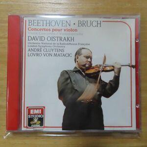 077776926124;【蘭盤/CD】オイストラフ / Beethoven/Bruch:Violin Concertos