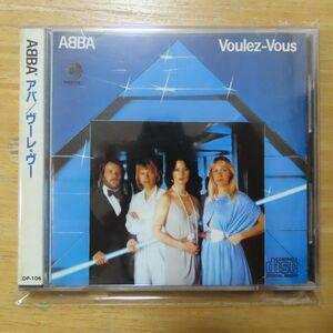 34048204;【希少!ディスコメイト盤/CD/折込帯】ABBA / ヴーレ・ヴー(CDP-106)