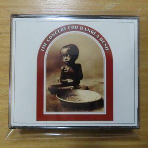 4988010547028;【2CD/SMJ刻印】V・A / バングラデシュ・コンサート(ESCA-5470/1)