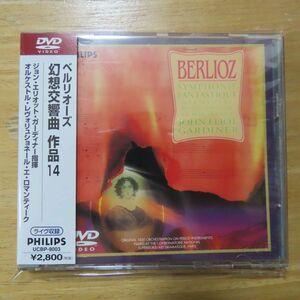 4988005327055;【DVD】ガーディナー / ベルリオーズ:幻想交響曲作品14