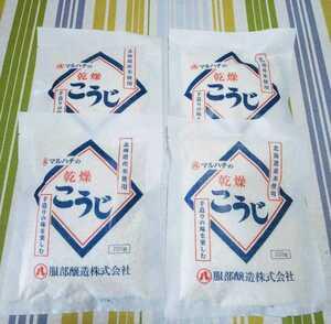 北海道産 乾燥米こうじ. 200g×4袋 計800g 米麹 米糀 甘酒 こうじ........