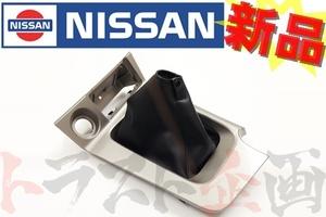 663111122 日産 シフトパネル シフトブーツ 前期 スカイライン GT-R BNR34 96935-AA410 トラスト企画 純正品 製造廃止品
