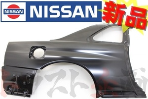 663101052 日産 リアフェンダー 運転席側 スカイライン GT-R BNR34 78100-AA436 トラスト企画 純正品 製造廃止品
