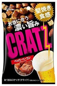 42g×10個 江崎グリコ クラッツ ペッパーベーコン 42g×10個 おつまみ ビールに合う スナック菓子