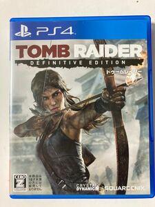 トゥームレイダー ディフィニティブエディション  PS4ソフト PlayStation4 PS4