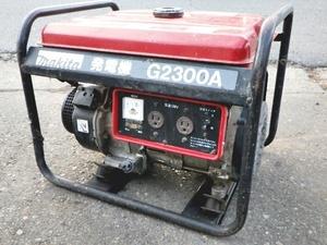 中古 マキタ ガソリン発電機 G2300A 新でん