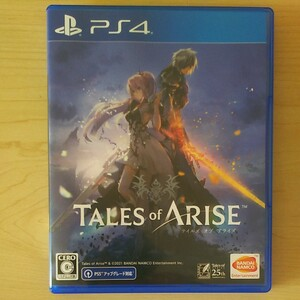 PS4 テイルズ オブ アライズ Tales of ARISE 美品 東京都からネコポスで翌日までに発送