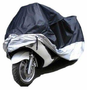 4XL 本気で愛車を守りたい 4XL 雨 風 防水 防塵 UVカット 盗難防止 専用収納袋付 黒 シルバー バイクカバー ビッ