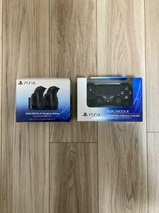 【新品未使用】PS4 DUALSHOCK4 ワイヤレスコントローラー 充電スタンド SONY プレイステーション4