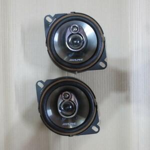 ALPINE アルパイン 10cm コアキシャル 3ウェイスピーカー 3WAY スピーカー STE-104R ~1円スタート