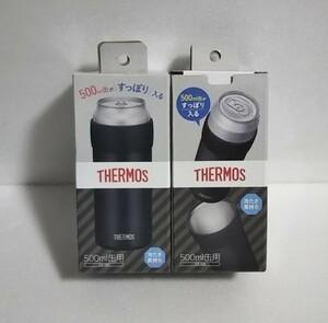 サーモス保冷缶ホルダー 500ml用 2つセット