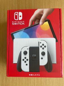 任天堂 Nintendo Switch 有機ELモデル 本体 ホワイト