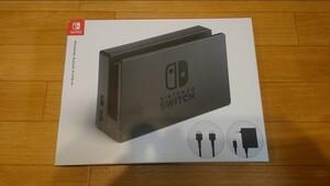 ニンテンドースイッチドック Nintendo Switchドック