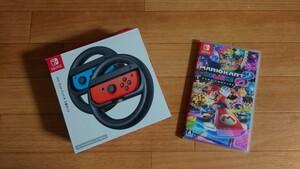マリオカート8デラックス + Joy-Conハンドル2個セット ニンテンドースイッチ Nintendo Switch