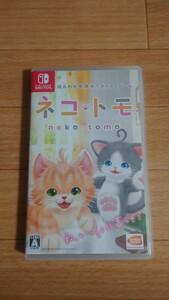 ネコトモ ニンテンドースイッチ Nintendo Switch