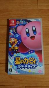 星のカービィスターアライズ ニンテンドースイッチ Nintendo Switch