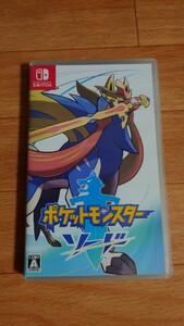 ポケットモンスターソード ニンテンドースイッチ Nintendo Switch