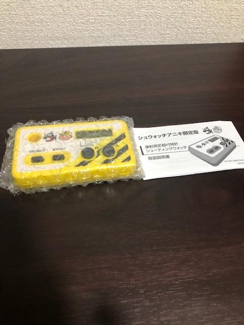 【送料無料】シュウォッチ アニキ限定版 復刻版 コロコロアニキ