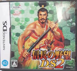 信長の野望DS2【DS・中古】【送料無料※ネコポス】